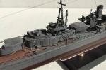 IJN Yukikaze im Maßstab 1:350